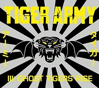 タイガー・アーミーIII:ゴースト・タイガーズ・ライズ