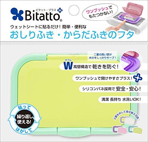 テクセルジャパン ビタット プラス グリーン 1コ入