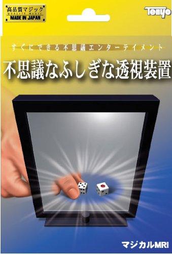 Magical MRI (japan import)