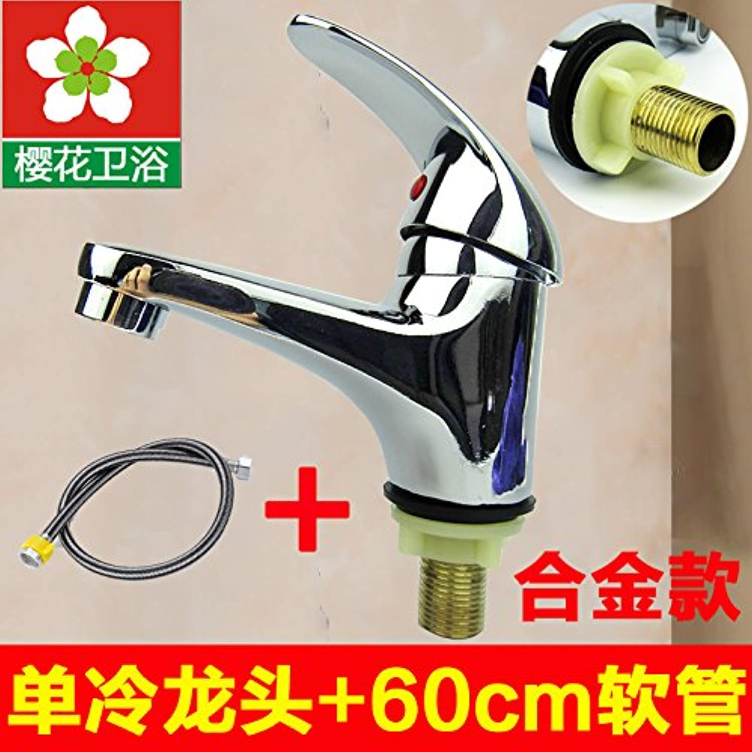 ETERNAL QUALITY Bathroom Sink Basin Tap Brass Mixer Tap Washroom Mixer Faucet The copper basin Sinks Faucets single hole Washbasin Faucet mixing valve cold water faucet a