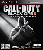 コール オブ デューティ ブラックオプスII [字幕版] 【CEROレーティング「Z」】 - PS3