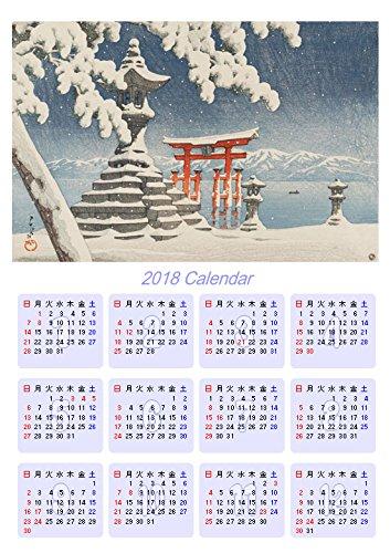 浮世絵 カレンダー 2019年度版 UCAL-12003 川瀬巴水 - 厳島の雪