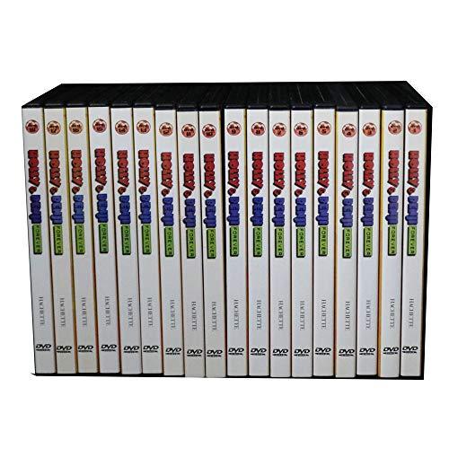 Holly e Benji - Forever - Collezione completa 18 DVD