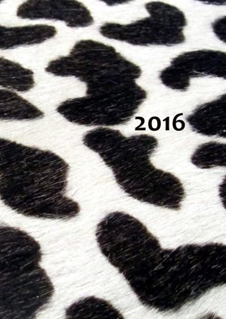噴水呼び出すホイットニーdicker TageBuch Kalender 2016 - KUH: Endlich genug Platz fuer dein Leben! 1 Tag = 1 DIN A4 Seite
