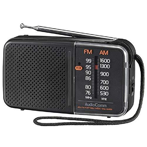 スタミナハンディラジオ RAD-H245N ブラック