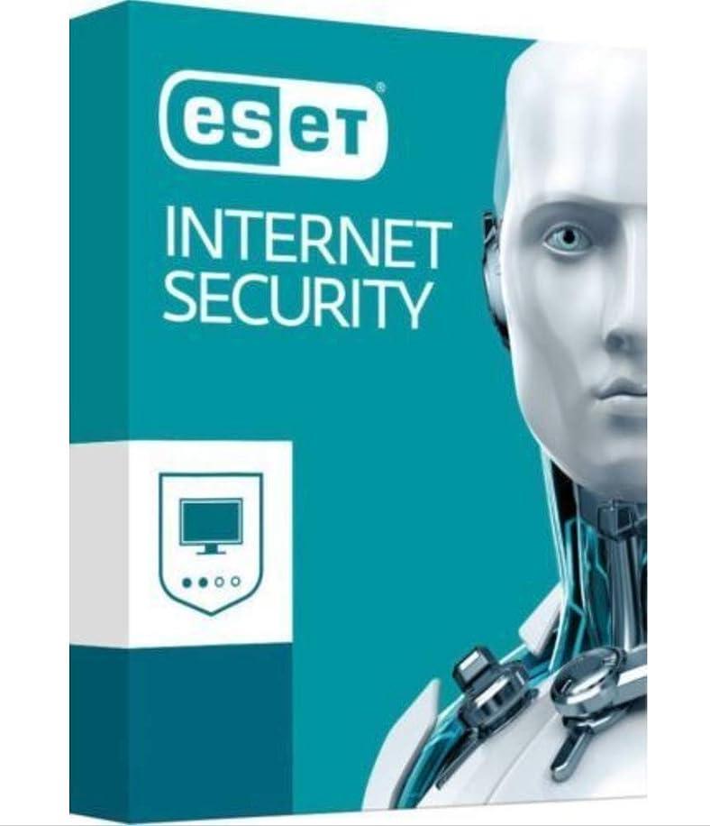 傾向キャプチャー起きているEsetイーセットセキュリティーソフトINTERNET SECURITY【平行輸入盤】