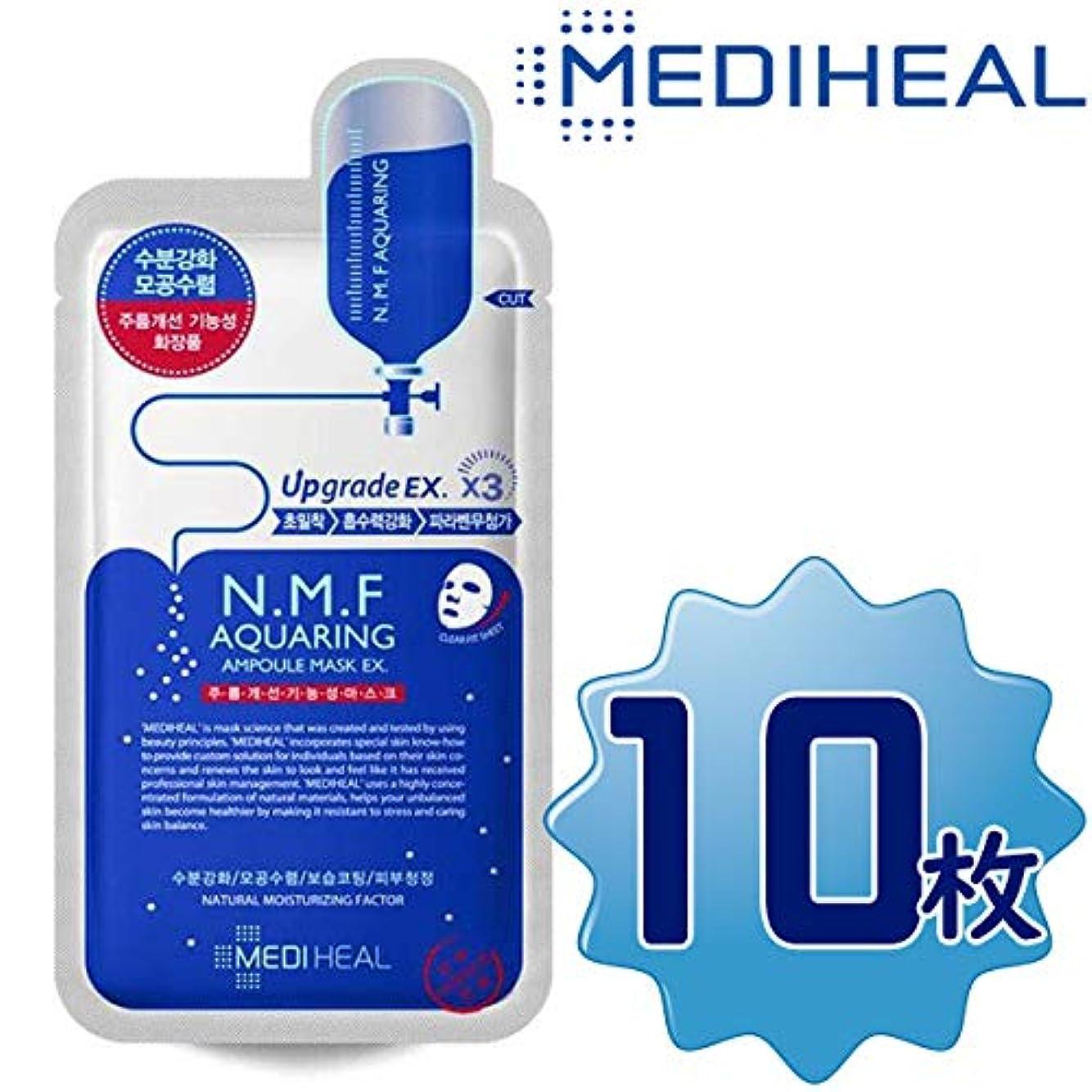 膿瘍瞳防水【正規輸入品】Mediheal メディヒール N.M.F アクアリング アンプル?マスクパックEX 10枚入り×1(Aquaring Ampoule Essential Mask PackEX 1box(10sheet)×1