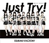初恋サンライズ/Just Try!/うるわしのカメリア(通常盤B)