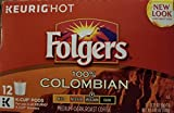 Folgers, Gourmet Selections Keurig Brewed Medium Dark KCup12 ct, Lively Columbian, 12 Count