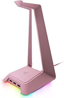 Razer Base Station Chroma Headphone Stand w/USB Hub - [Quartz Pink] ピンク