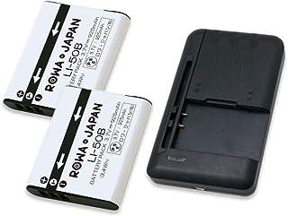 USB マルチ充電器 と Olympus オリンパス LI-50B 【2個セット】互換バッテリー【国内市場向け】【ロワジャパンPSEマーク付】