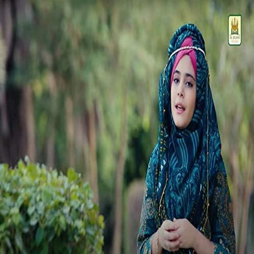 Hafiza Ayesha Saeed