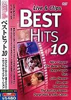 ベストヒット 10 ライヴ&クリップ PSD-2060 [DVD]