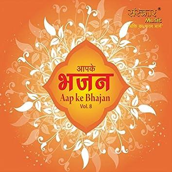 Aap Ke Bhajan (Vol.8)