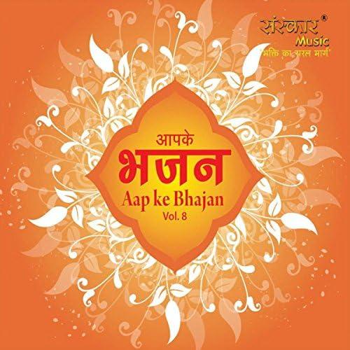 Arjun Jaipuri feat. Vijay Vyas, Deepika, Narendra Seth, Varsha Vyas, Varsha Khandelwal, Shikha Samiya, Deep & Neeta Sharma
