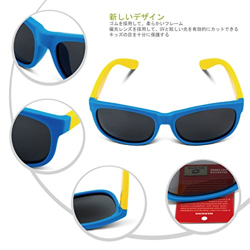RIVBOS リバッズ RBK023 キッズ 子供用サングラス 偏光レンズ ゴムフレーム UVカット ブルー