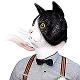 Molezu 動物の面 猫お面 可愛い 猫の面 コスプレ小物 変装 仮面 撮影ーティー仮装 宴会 学園祭 文化祭用 ラテックスお面 黑と白
