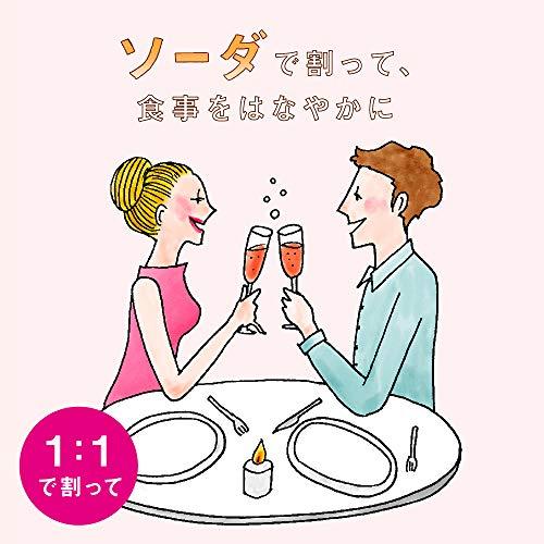 フォション『紅茶のお酒アップル』
