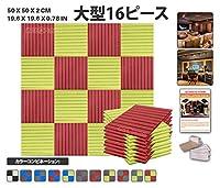 エースパンチ 新しい 16ピースセット赤と黄 500 x 500 x 20 mm ウェッジ 東京防音 ポリウレタン 吸音材 アコースティックフォーム AP1035