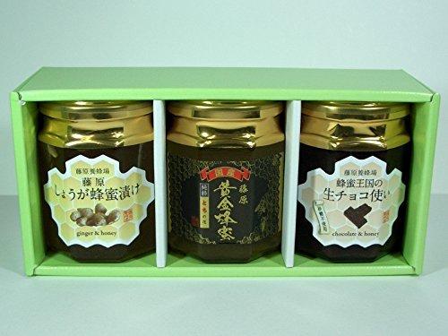 蜂蜜 専門店 藤原養蜂場 ギフト 藤原黄金蜂蜜「栃」、蜂蜜王国の生チョコ使い、しょうが蜂蜜漬け ガラス瓶 160g3本セット