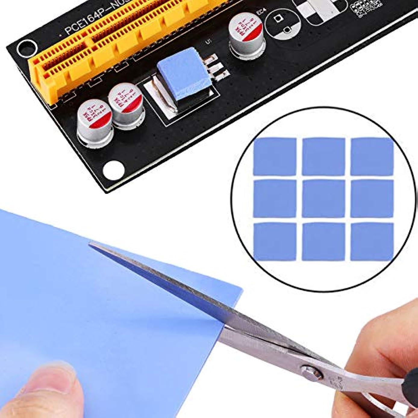 Shenlian Heatsink Cooling Silicone Pad 1001002mm CPU Thermal Pad CPU Cooler Universal CPU Heatsink Pad Gpu Heatsink Pad Electronic Device