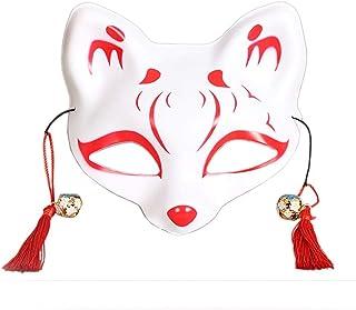 フォックスマスク、仮面舞踏会クリスマスハロウィンキツネ歌舞伎フォックスコスプレパーティーマスカレードボール歌舞伎キツネ衣装マスクのマスク