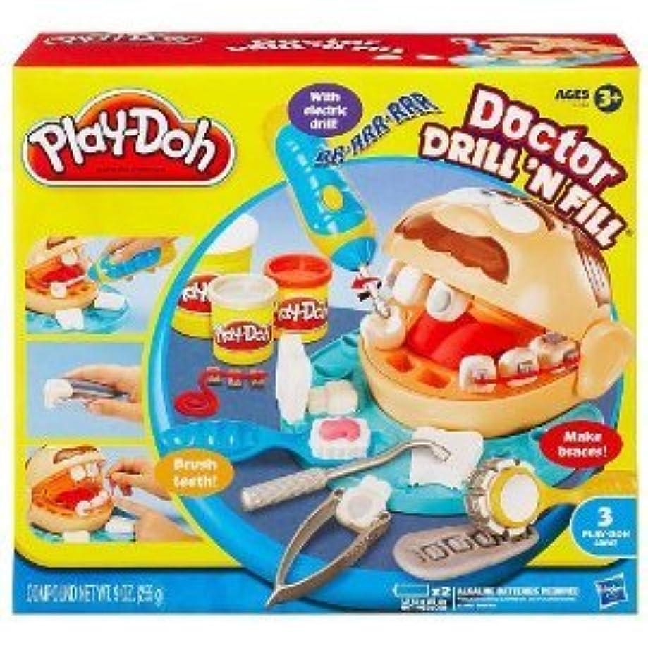 ガジュマル落ち着く旅行代理店Play-Doh Doctor Drill 'n Fill Playset