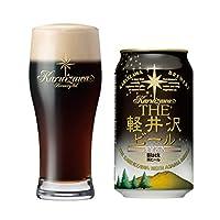 THE軽井沢ビール Black 黒ビール(ブラック)缶 350ml /地ビール
