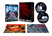 【Amazon.co.jp限定】キングコング対ゴジラ 4K リマスター 4K Ultra HD Blu-ray + 4K リマスター Blu-ray ...