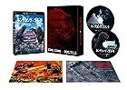[Amazon.co.jp限定]キングコング対ゴジラ 4K リマスター 4K Ultra HD Blu-ray + 4K リマスター Blu-ray 2 枚組 [初回限定生産](オリジナル特典:ビジュアルシート(A4ミニポスター)2枚セット+メーカー特典:「ゴジラvsコング」特製ロゴステッカー)