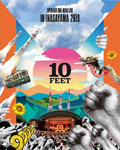 10-FEET OPEN AIR ONE-MAN LIVE IN INASAYAMA 2019(初回生産限定盤) [Blu-ray]