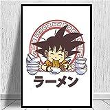 YWOHP Anime Lienzo Pintura caligrafía Mural Sala de Estar decoración Abstracta decoración del hogar No_Frame_30x40cm_Plum