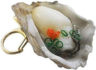 食品サンプル キーホルダー 牡蠣 殻付き おもしろ雑貨