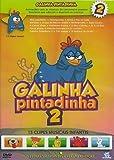 Galinha Pintadinha 2 by Vários