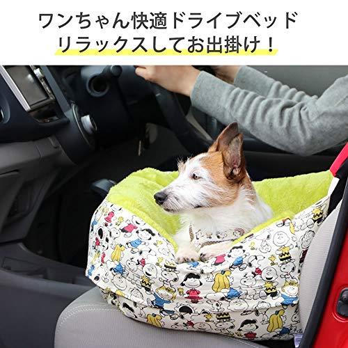 《ネット限定》ペットパラダイススヌーピーお家型ドライブボックス(45cm×40cm)