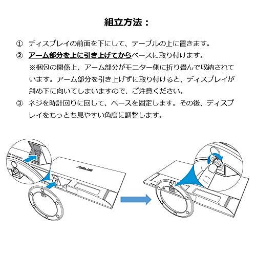 【Amazon.co.jp限定】ASUSフレームレスモニターVZ239HR23インチ/フルHD/IPS/薄さ7mm/ブルーライト軽減/フリッカーフリー/HDMI,D-sub/スピーカー/3年保証