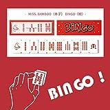 Mahjong Makeup Sponge Set Beauty Blender Foundation Esponja Mezcladora Estilo Chino Para Uso En Seco Y Húmedo (Miss.Bamboo?10Pcs?)