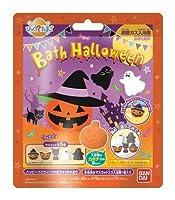びっくらたまご Bath Hallowe'en night ~Limited edition~ 15個入りBOX