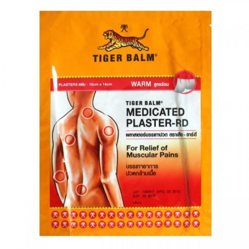 3X Tiger balm Wärmepflaster Patch Plaster Warm Medicated Pain Relief Importiert von Allasiangoods