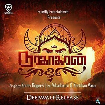 Naragasuran (feat. Vikadakavi, Kartikan Vasu)