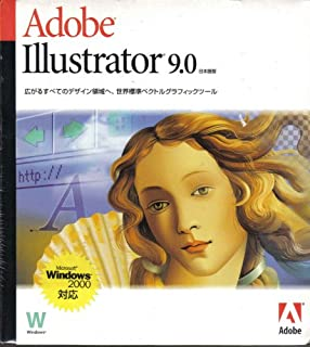 ADOBE ILLUSTRATOR 9.0 WINDOWS 日本語 通常版