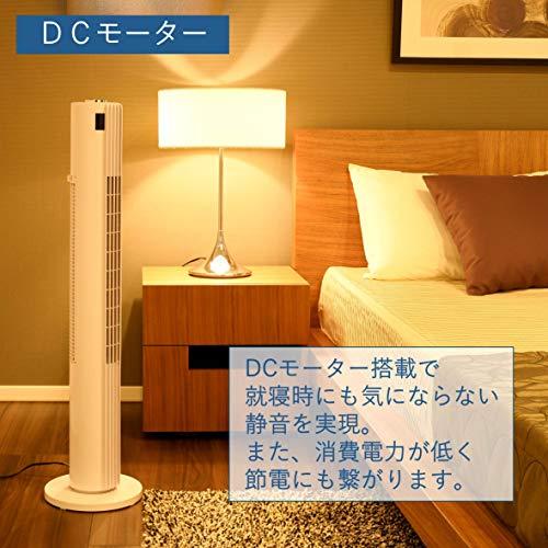[山善]扇風機ハイポジションスリムファンタッチスイッチ風量8段階調節静音モードDCモーター搭載タイマー機能リモコン付ホワイトYSR-WD901(W)
