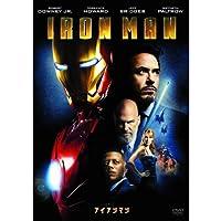 アイアンマン ( 1枚組 ) PPL-48132 [DVD]