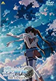英雄伝説 空の軌跡 THE ANIMATION vol.2[DVD]