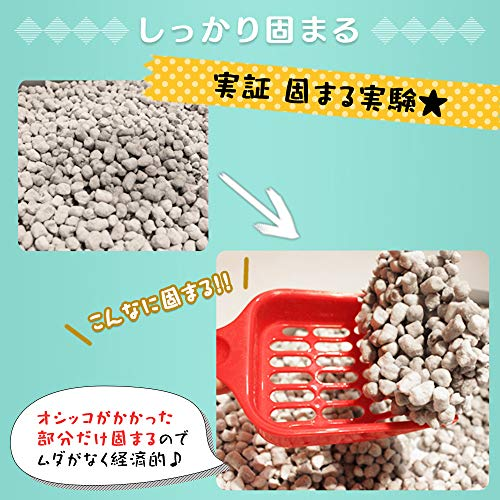 アイリスオーヤマ紙の猫砂7L×6袋(まとめ買い)