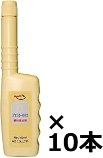 AZ FCR-062 燃料添加剤 100ml×10本 ガソリン・ディーゼル用燃料系統の清浄、防錆 SE379