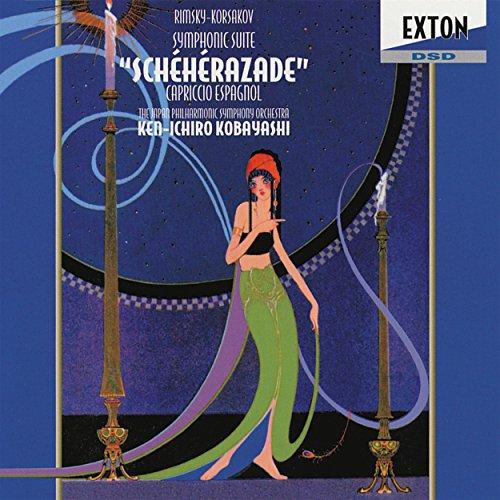 リムスキー=コルサコフ: 交響組曲「シェヘラザード」、スペイン奇想曲 小林研一郎