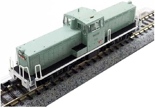 artículos novedosos N calibrar formar 29-752 29-752 29-752 JNR DD13 forma inicial locomotora diesel (verde paelido)  forma única