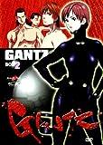 GantzEpisodi14-26