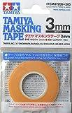 Tamiya Nastro Adesivo per mascheratura, 3 mm/18 m, per modellismo, Accessori, TAM87208